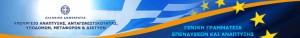 ependyseis_logo