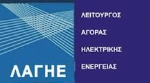 lagie_logo