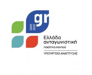 ypan_logo
